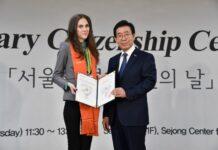 Silvia Pencu - cetățean de onoare Seul